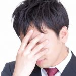 慢性疲労時に起こるブレインフォグとは結局なんなのか?